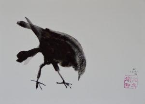 "48. Crow: 7""x10"""